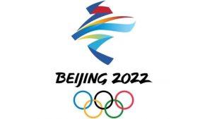 2022년의 베이징 올림픽