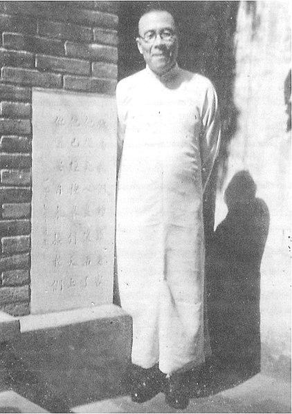 1950년, 왕 밍다오(王明道)