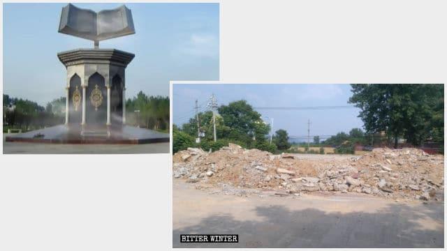 민족 광장에 자리한 10미터 높이의 코란 조각품이 지난 4월에 철거되었다