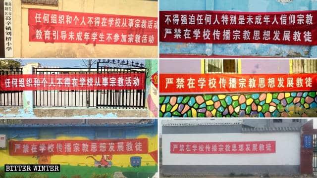 종교의 캠퍼스 진입을 거부할 것을 촉구하는 내용의 현수막이 쑤이양구에 소재한 초등 및 중등 학교들에 게시되어 있다