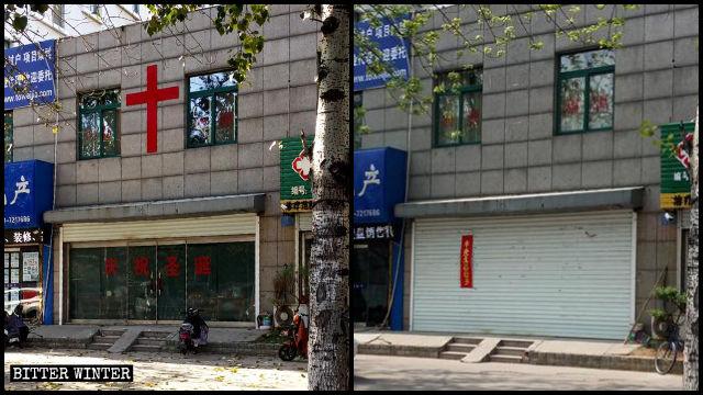 3월 말, 쯔보시 린쯔구에서 십자가가 제거되었다