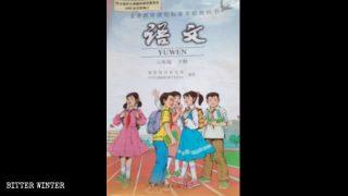 '로빈슨 크루소'마저 검열 대상이 되는 중국의 현실