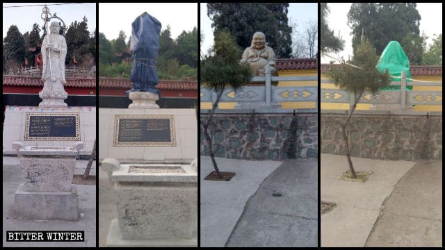 쯔촨구(淄川區) 쿤룬진(崑崙鎭) 쿤룬산의 어느 사찰 옥외에 있던 지장보살상과 미륵상 역시 발각되었다.