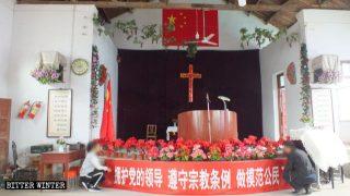 국가 통제 받는 교회들, 알아볼 수 없을 정도로 '중국화'돼