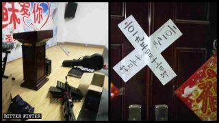 1백 명이 넘는 산시성(山西省) 가정교회 교인들이 체포되어 신앙 포기를 강요받고 있다